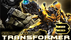 Трасформеры: Битва за Кибертрон 3