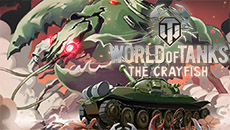 Мир танков: Раки атакуют