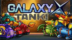 Битвы галактических танков