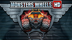 Монстры с огромными колесами