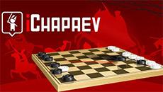 Шашки Чапаева: Новая атака