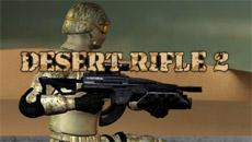 Снайпер: Операция удар в пустыне
