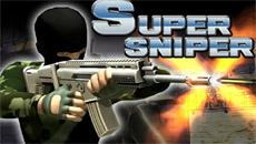 Снайпер шутер