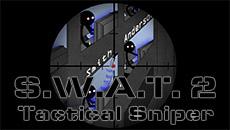 S.W.A.T. 2: Снайпер