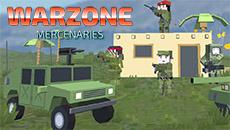 Наёмники в боевой зоне