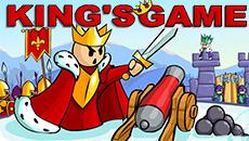 Королевская игра