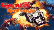 Месть космических пиратов