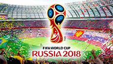 Футбольный чемпионат мира 2018