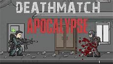 Дезматч: Апокалипсис