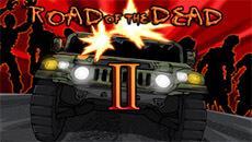 Дорога Смерти 2