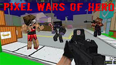Героические пиксельные войны