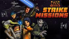 Звёздные войны: Миссия Нападение