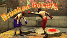 Пьяные боксеры