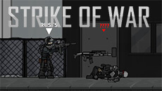 Удар войны