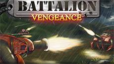 Батальон Возмездие