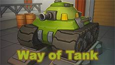 Боевой путь танка