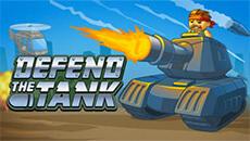Защитники танка