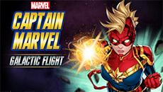 Капитан Марвел: Космобитва