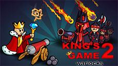 Королевская игра 2