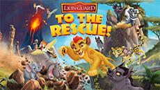 Львёнок спасатель