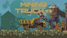 Перевозчик руды