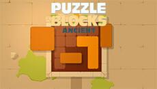 Древние блоки