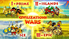 Войны цивилизаций: Антология