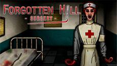 Забытый холм: Хирургия