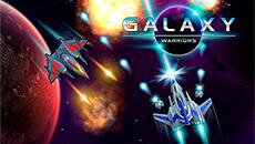 Галактические воины