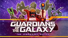 Стражи Галактики: Легендарные реликты