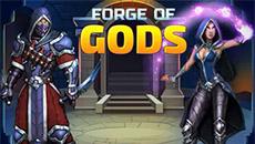 Кузница богов