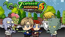 Миссия Зомби 5